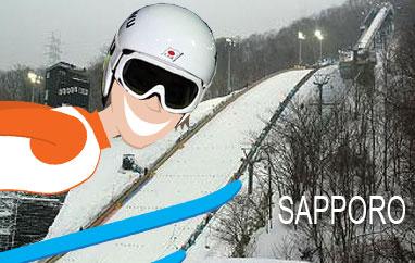 PŚ Sapporo 2012