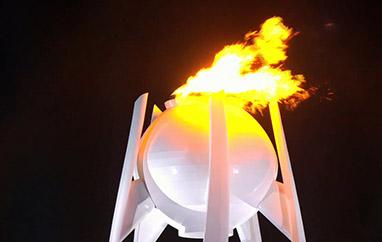W Pjongczangu zapłonął znicz olimpijski, igrzyska rozpoczęte!