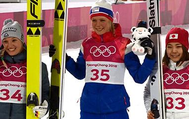 ZIO Pjongczang: Maren Lundby złotą medalistką, Norweżka przed Althaus i Takanashi