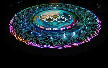 Igrzyska w Pjongczangu przeszły do historii