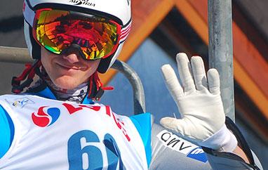 FIS Cup Szczyrk: Huber przed Rainerem wserii próbnej