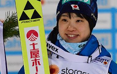 Yuki Ito (Japonia)
