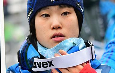 LGP Courchevel: Yuki Ito najlepsza na treningach. Bez Polek na starcie...
