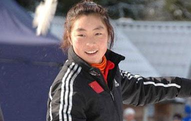 Cheng Ji (Chiny)