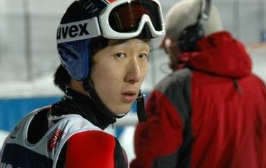 FIS Cup: Chil-Ku Kang najdalej wserii próbnej