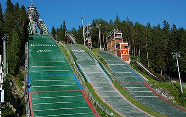 FIS Cup Kuopio: 35 pań i67 panów nastarcie