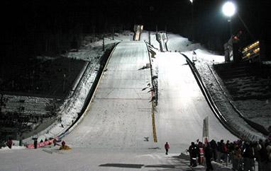 PŚ Lillehammer: 45 pań wtreningach ikwalifikacjach