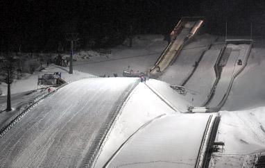 PŚ Lillehammer: 72 skoczków na starcie kolejnego etapu Raw Air