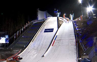 MŚ Oberstdorf: Dziś historyczny konkurs pań nadużej skoczni