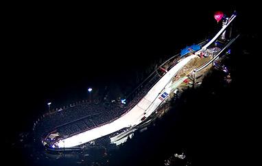 MŚ Oberstdorf: Kwalifikacje nadużej skoczni bez Vogt, Rogelj iSzwab