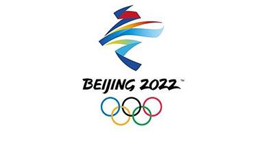Zawody Pucharu Świata w Pekinie odwołane