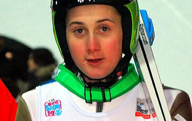 FIS Cup: Treningi dla Shiffnera iPrevca