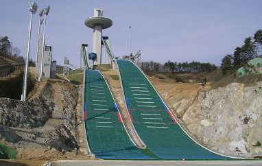 Pyeongchang, Alpensia Jumping Park (Korea Pd.)