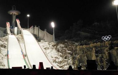 ZIO Pjongczang: Pięć ekip ze zmienionymi składami wkwalifikacjach nadużej skoczni