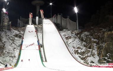 Pjongczang, Alpensia Jumping Park (Korea Pd.)
