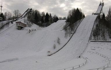Raubichi, Olympic Sports Complex (Białoruś)