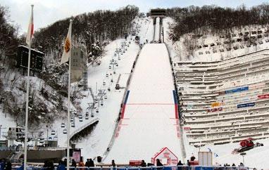 PŚ Sapporo: 50 pań nastarcie