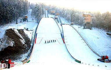 Mistrzostwa Polski wskokach narciarskich wSzczyrku