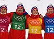 ZIO Pjongczang: Norwegia zwycięża, Polacy z brązowym medalem!