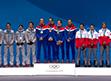 Norwegowie, Niemcy i Polacy odebrali medale za konkurs drużynowy