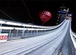 MŚ Oberstdorf: Czas nakolejne medale - dziś konkurs panów nadużej skoczni