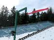 PŚ Zakopane: Pogoda przeszkadza w rozegraniu konkursu